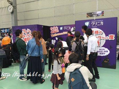 川崎ハロウィン2016 お子様の隠れドラキュラちゃん度診断イベント