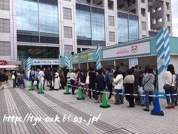 今日まで!!!アンチエイジングフェア in 台場~アシタ・キレイ・ゲンキ~