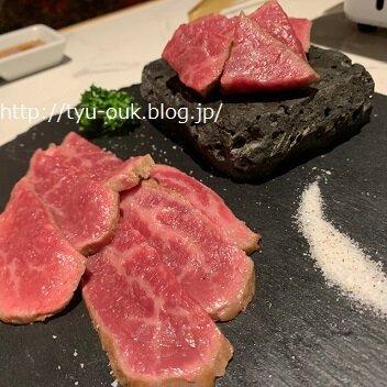 パワーチャージはオシャレ焼肉で! ~焼肉ゼニバ 田町店