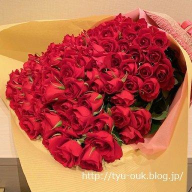 ふーちゃんの結婚式でした ~108本のバラの意味