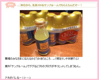 yukkotei20140617-thumbnail2