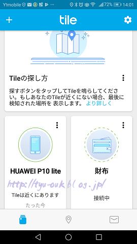 20180329005