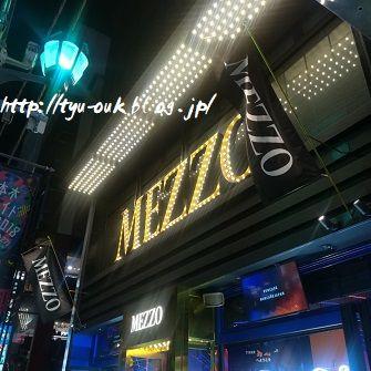 「タイガービール」ポップアップバーレセプション @六本木「MEZZO」