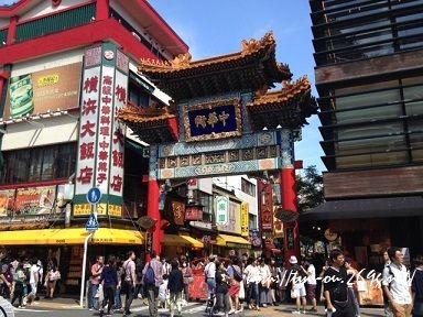 はとバスの旅 ~横浜中華街散策~