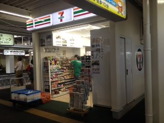 松山市駅デース