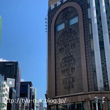20200909002
