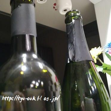 ワインは「1人1本」が適量な件