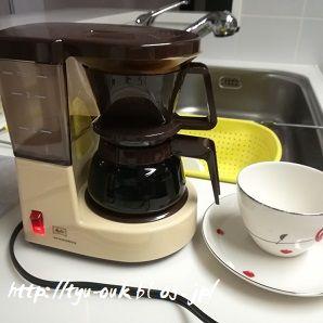 コンパクトでカワイイコーヒーメーカー♪ ~メリタジャパン「メリタ アロマボーイ」