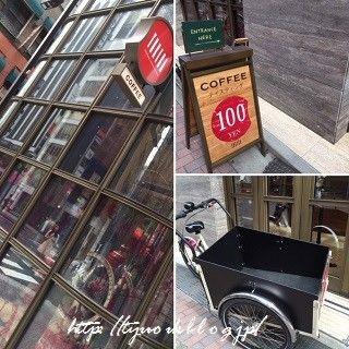 100円でコーヒーテイスティング?!  ~トリバコーヒー 銀座本店 (TORIBA COFFEE)