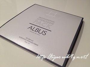 作りたての水素で泡パック?!プロフェッショナル水素パック ALBUS-アルバス-