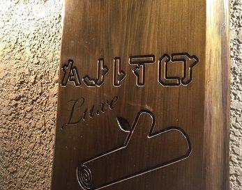 週末は、個室感覚でのお食事とグラスシャンパンはいかが? ~アジト リュクス(ajito luxe)渋谷