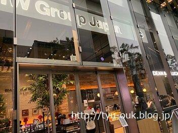 車を眺めながらのんびり一息 ~ディーン&デルーカ カフェ BMW GROUP TERRACE店