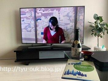 「兵庫の日本酒 GIはりま」ライブキャンペーンに当選したぞぃ
