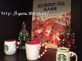 我が家にもクリスマスコーナーが出現!