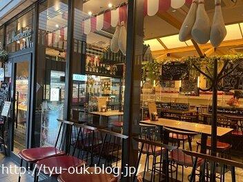 3,000YENちょい飲みコース♪ ~ラ・ブーシェリー・エ・ヴァン 肉屋のワイン食堂 浜松町