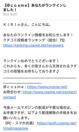 20190772101