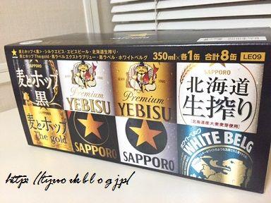 「夜会」 de サッポロビール8種を飲み比べ~♪