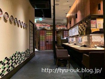 名古屋名物を食べたゼ! ~本格焼き鳥と鶏料理 個室 鳥邸 名駅店