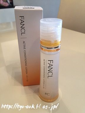 乾燥しがちな肌に潤いを ~ファンケル「無添加 アクティブコンディショニング EX 化粧液」