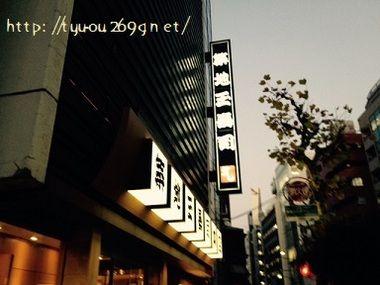 2月3月の「末広手巻きの日」は変則(18日)です! ~築地玉寿司