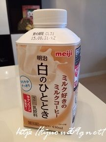 我が家の定番商品♪ミルク好きのミルクコーヒー「明治 白のひととき」