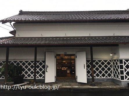塚田農園「ミヤマワイン直営店」訪問 ~群馬日帰りドライブ