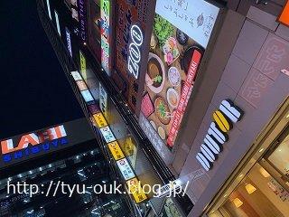 しゃぶしゃぶも1人1鍋の時代が…?! ~しゃぶしゃぶれたす 渋谷センター街店