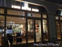 高知のアンテナショップ「まるごと高知2F」レストランでカツオを楽しむ♪ @銀座