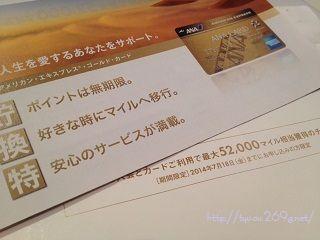 2014060400001-thumbnail2