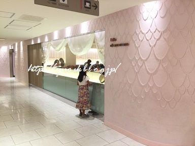 動き出した赤ちゃんとのんびりご飯♪ ~新宿「latte chano-mama 伊勢丹新宿店 (ラッテ チャノママ)」