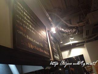 愛媛に行ってきました 1日目 ~夜は松山で飲みました♪(2軒目)