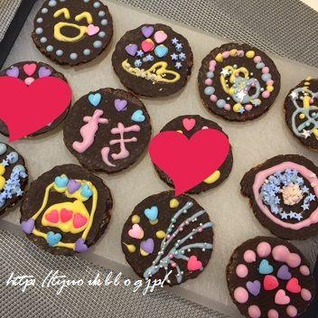 バレンタインチョコ作り♪ ~7才は手作りがお好き編