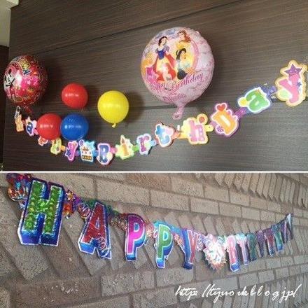 2日連続パーティー♪ ~1月生まれさん合同誕生日会&習い事の新年会
