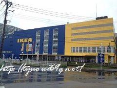 連休はIKEAにGO!◇スウェーデンスタイルの期間限定 新メニューを楽しもう♪