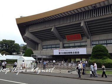 第10回 三菱UFJフィナンシャル・グループ 株主総会