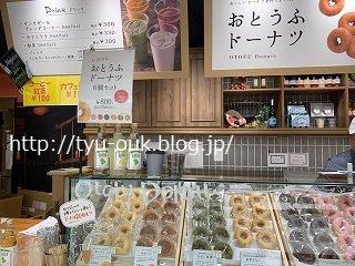 夏休み、静岡の旅~。