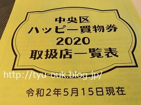 202006185