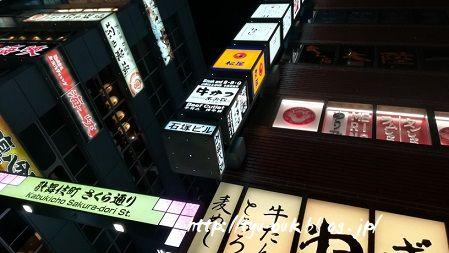 美味しく食べて美しく健康に♪ ~新宿「しゃぶしゃぶ食べ放題 めり乃」