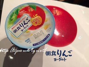 江崎グリコの朝食りんごヨーグルト主催?!お笑いLIVEイベント「さわや化LIVE」♪