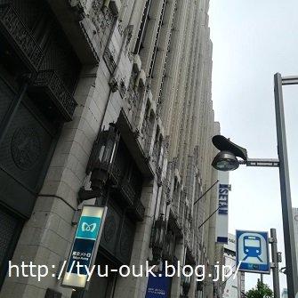 今月10日マデの期間限定ポップアップストア ~伊勢丹新宿本店「フェンディキオスク」