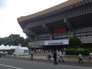 2014年6月 三菱UFJフィナンシャル・グループ 株主総会