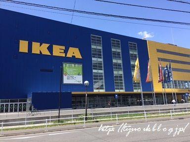 IKEAに行ってきました~