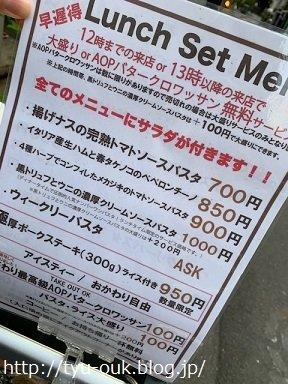 食×ワインに大満足! ~ビストロ カリテプリ