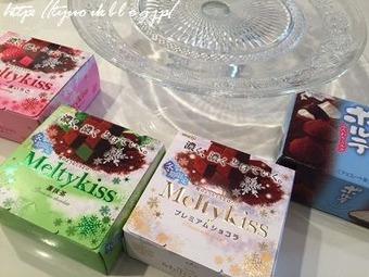 おかしコーデの当選品(お菓子)が届きました~!さっそく新年会の準備ですよ♪