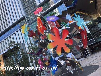 ルイ・ロデレールフリーフローのATで真ん中BP♪ @ザ・プリンスギャラリー 東京紀尾井町