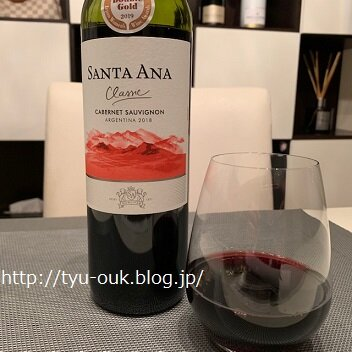 あ、これは当たりのワインだ! ~サンタ・アナ クラシック カベルネ・ソーヴィニヨン