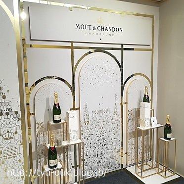 モエ・エ・シャンドン「2018ウィンターコレクション」 in日本橋高島屋