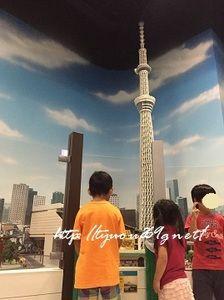 レゴランド・ディスカバリー・センター 東京 @お台場