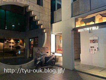 お友だちのお疲れ様会 ~近江うし 焼肉 にくTATSU 青山本店