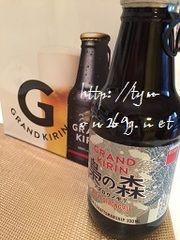 GRAND KIRIN WINTER BEER GARDEN @東京ミッドタウンコートヤード